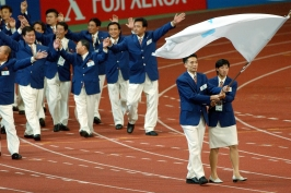 Sen o olympijských hrách v obou Korejích dostává reálnější obrysy